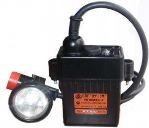 Светильники взрывобезопасные головные Луч 2М и Луч 3М